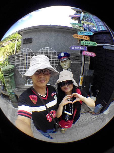 IMG_20150707_084750.jpg