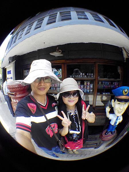IMG_20150707_084850.jpg