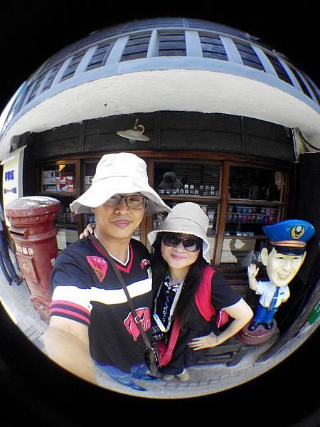 IMG_20150707_084905.jpg