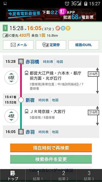 東京賞楓_9454.jpg