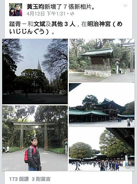 2015~49---414_908.jpg