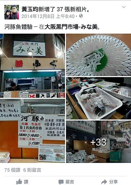 20141206關西賞楓_2376.jpg