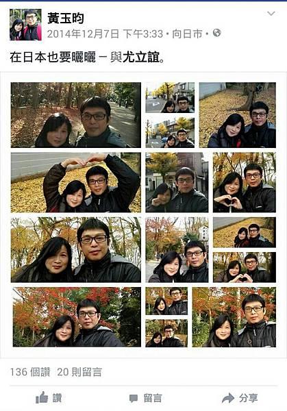 20141206關西賞楓_3001.jpg