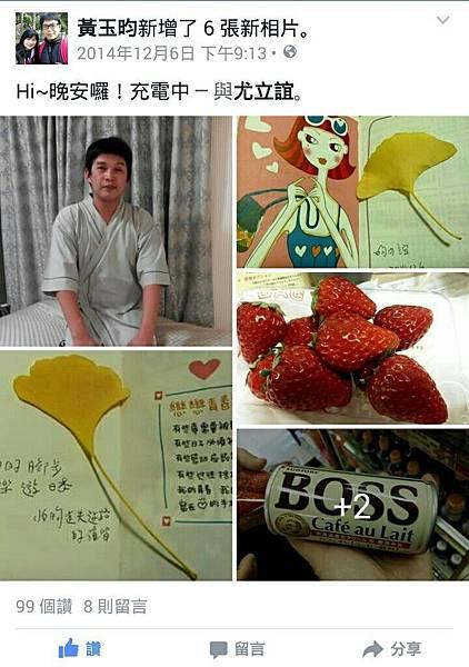 20141206關西賞楓_3610.jpg