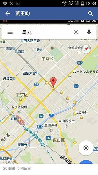 20141206關西賞楓_5200.jpg