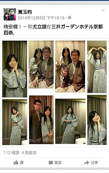 20141206關西賞楓_6401.jpg