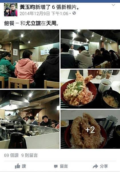 20141206關西賞楓_7950.jpg