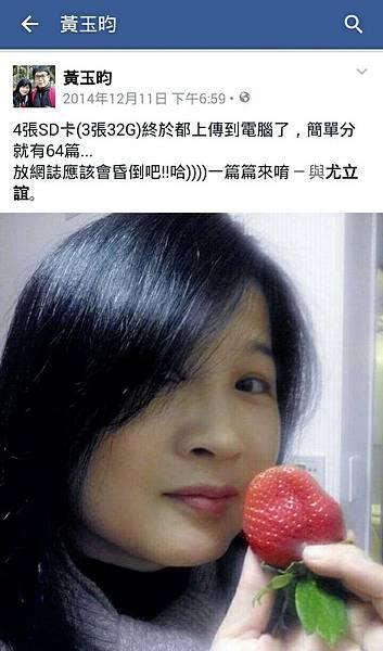 20141206關西賞楓_8175.jpg
