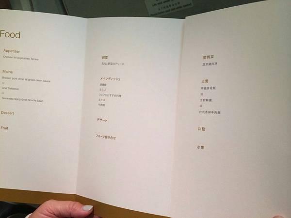 20141206關西賞楓_7852.jpg