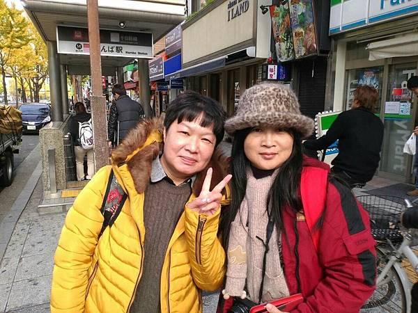20141206關西賞楓_8147.jpg