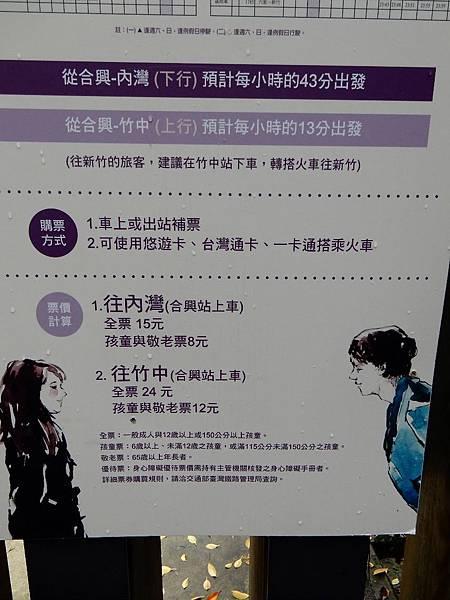 2015_0907DM.JPG