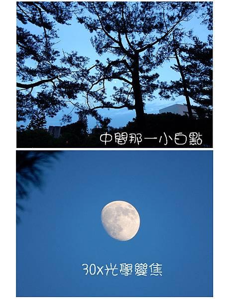 2015_0925EQ.JPG