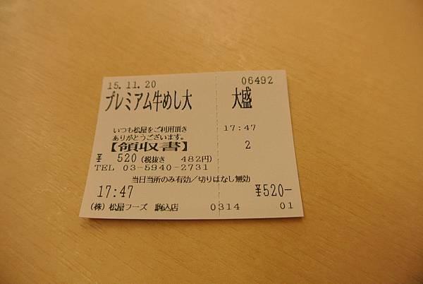 2015_1120AK.JPG