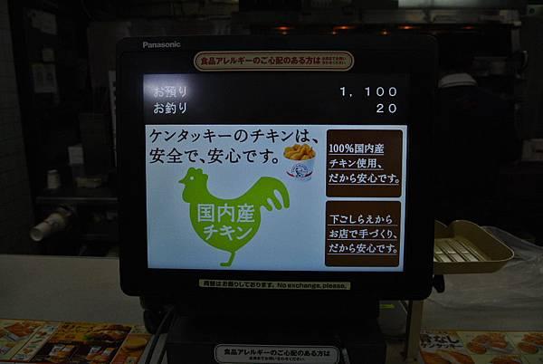 2015_1121BS.JPG