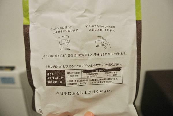 2015_1127BA.JPG
