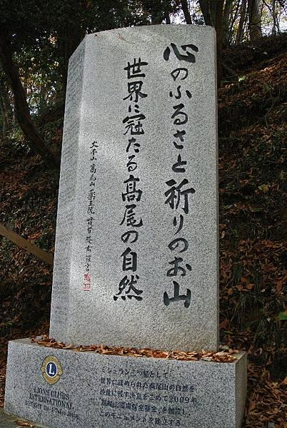 2015_1120BO.JPG