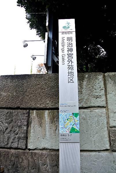 2015_1130BR.JPG