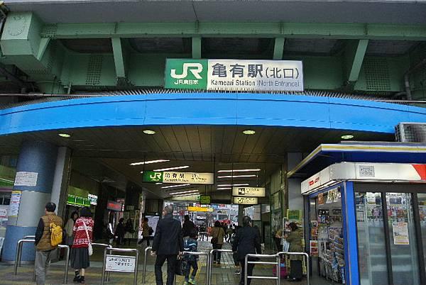 2015_1130AD.JPG