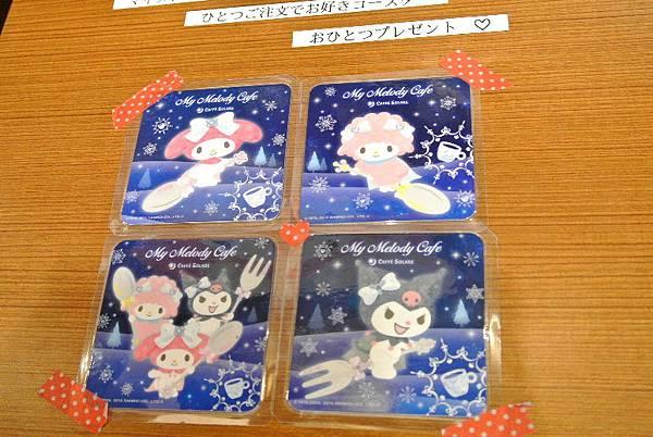 2015_1123AO.JPG