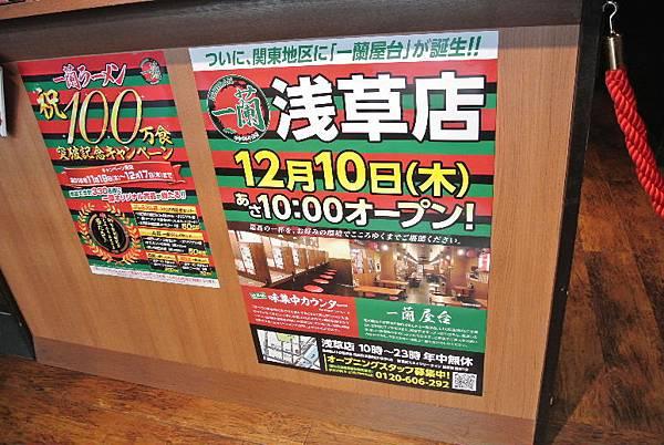 2015_1123BN.JPG