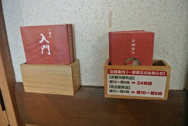 2015_1123BO.JPG