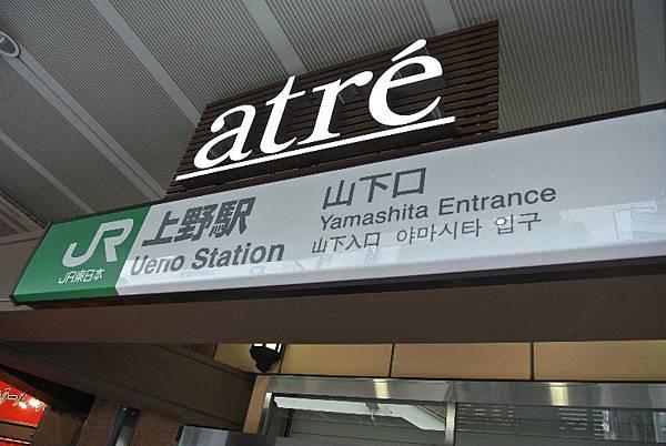 2015_1130AE.JPG