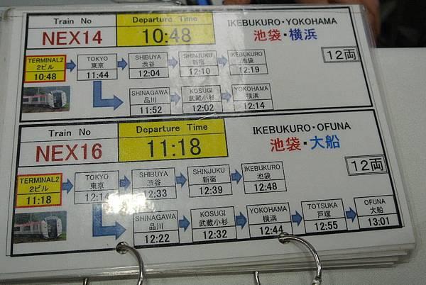 2015_1119CP.JPG