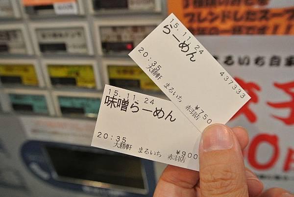 2015_1124AE.JPG