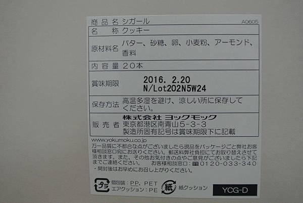 2015_1125AP.JPG