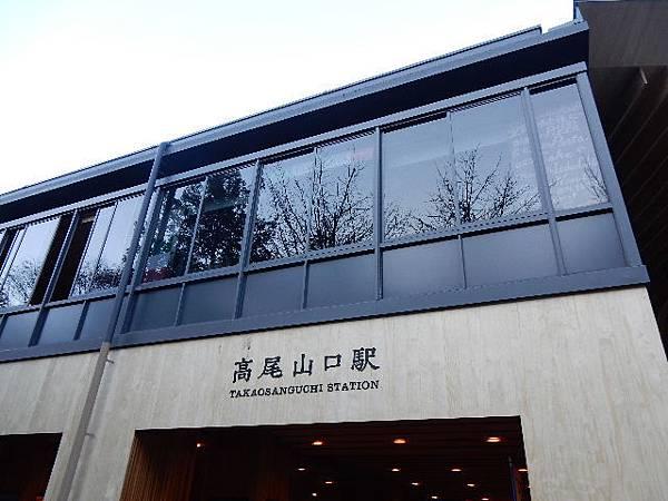 2015_1121AJ.JPG