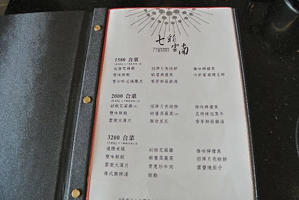 2016_0130AH.JPG