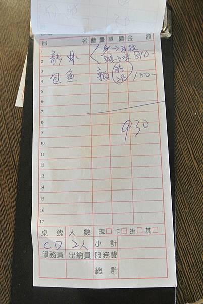 2016_0521AG.JPG