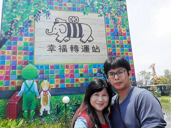 2016_0519DA.JPG