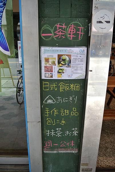 2016_0705AJ.JPG