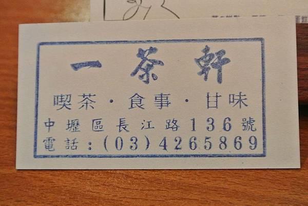 2016_0705AR.JPG