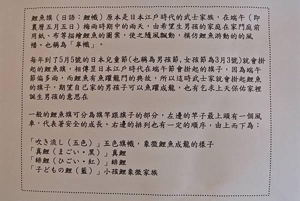 2016_0705BL.JPG