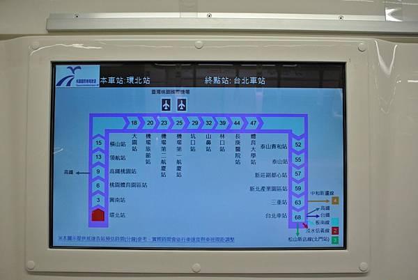 20170308高鐵_170311_0049.jpg