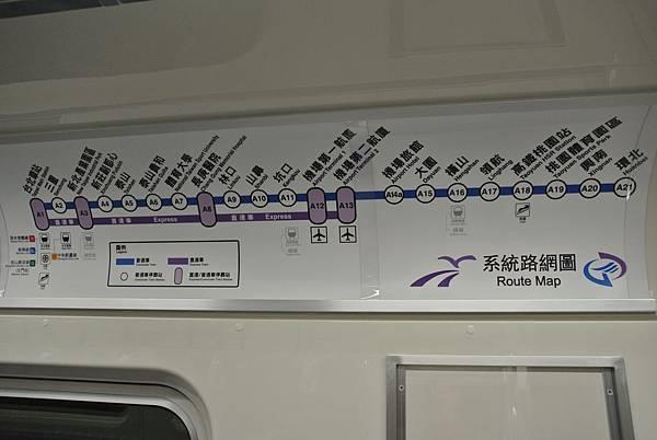20170308高鐵_170311_0052.jpg