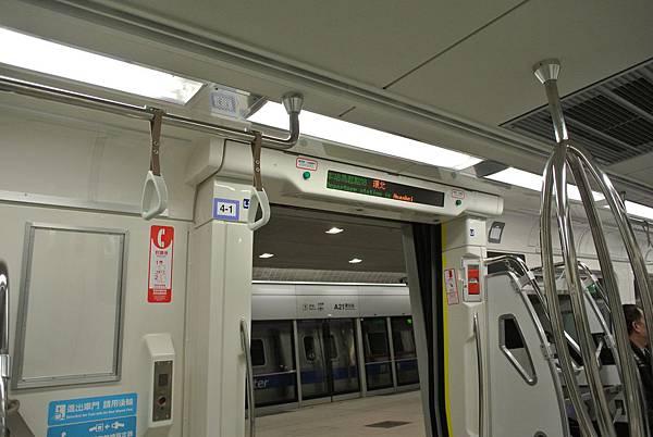 20170308高鐵_170311_0058.jpg