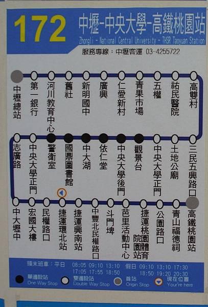 DSC_3452 (2).jpg