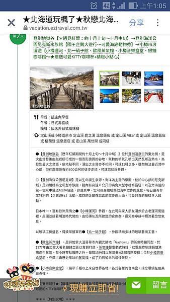 北海道_171101_0006.jpg