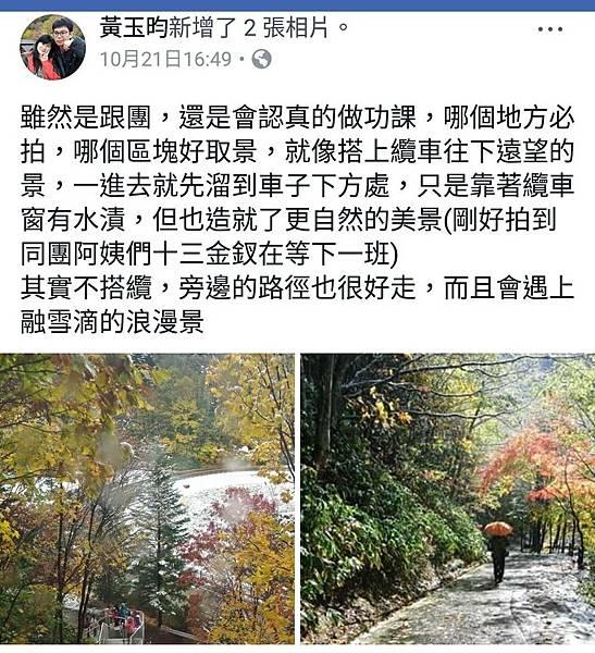 北海道_171101_0018.jpg