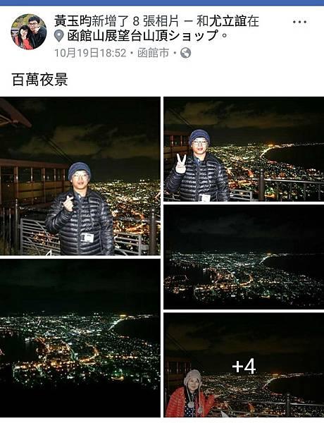北海道_171101_0024.jpg