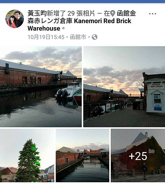 北海道_171101_0026.jpg
