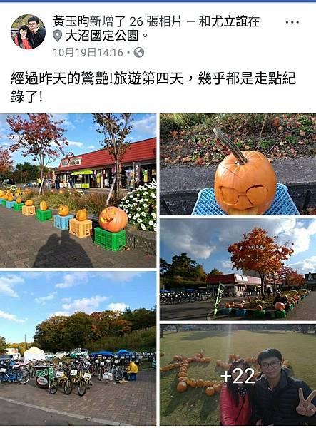 北海道_171101_0028.jpg