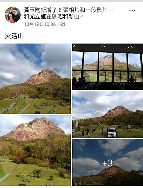 北海道_171101_0031.jpg