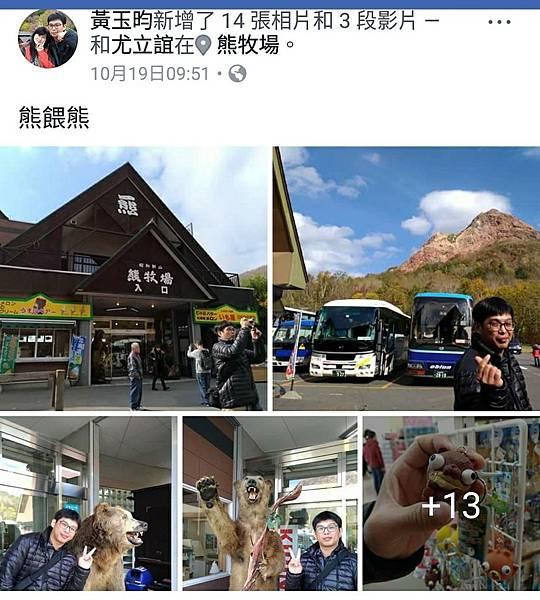 北海道_171101_0033.jpg