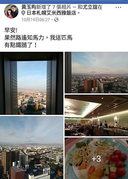 北海道_171101_0034.jpg
