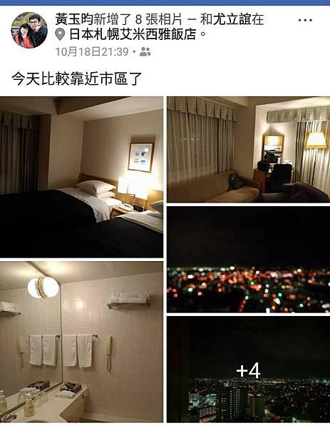 北海道_171101_0035.jpg