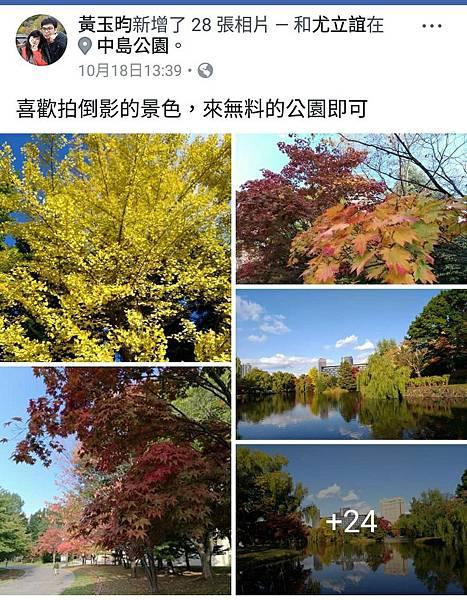 北海道_171101_0038.jpg